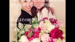 相武紗季&音花ゆり、美人姉妹ツーショット公開 音花ゆり 動画 30