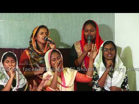 NEENGIPOI ENTE BHAARANGAL | EL-SHADDAI MINISTRY CHOIR