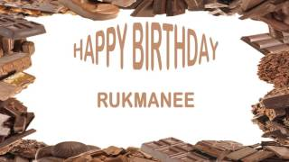 Rukmanee   Birthday Postcards & Postales