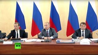 Владимир Путин проводит заседание президиума Госсовета РФ