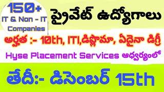 150+ Companies Mega Job Mela Private Jobs in Hyderabad 2019   IT Non IT Co Private Jobs in Hyderabad
