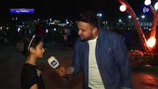 أجواء ثاني أيام عيد الأضحى المبارك في اربد - (2-9-2017)