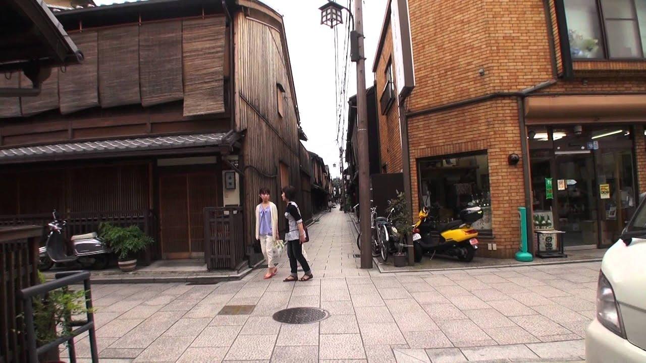 祇園町南側 西花見小路 京都市東山區 - YouTube