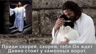 Любовь Христа безмерно велика