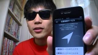 香港版 SIMフリー iPhone4 IOS6.0.1 プリモバイル アクチ 通話できた!