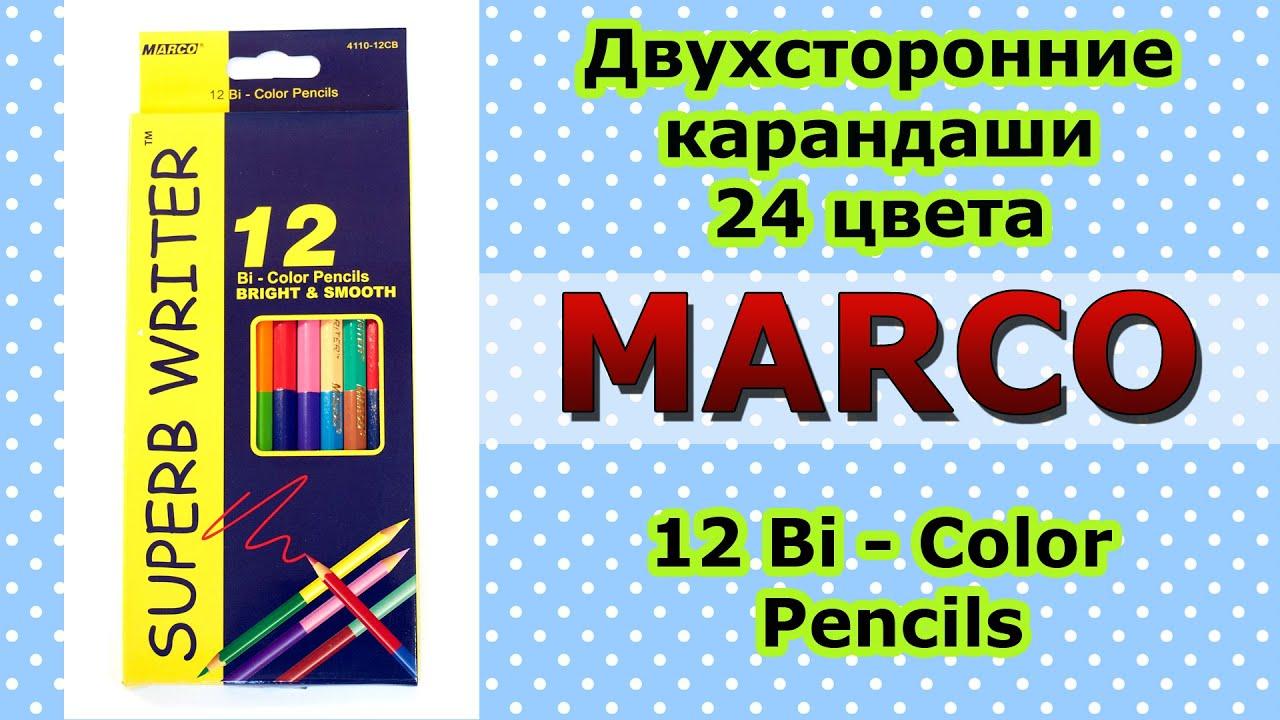 Цветные карандаши MARCO Superb Writer, двухсторонние - YouTube