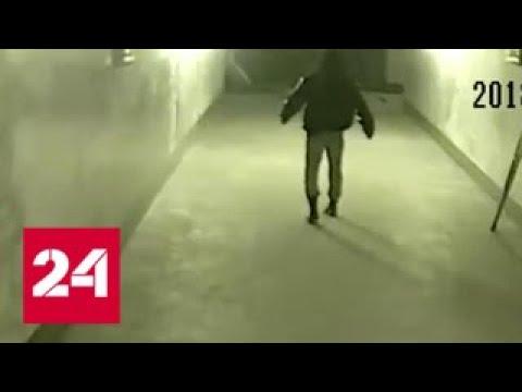 Краснодарских попрошаек на костылях 'исцелил' футбол - Россия 24 - Смотреть видео онлайн