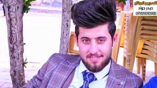 اجمل حفل زفاف عراقي زفاف الحبيب مرتضى المايسترو الف مبروك حبيبي