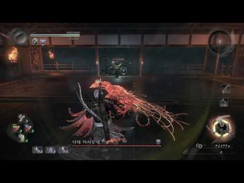 인왕 다테 마사무네 노대미지 | Nioh Date Masamune No Damage