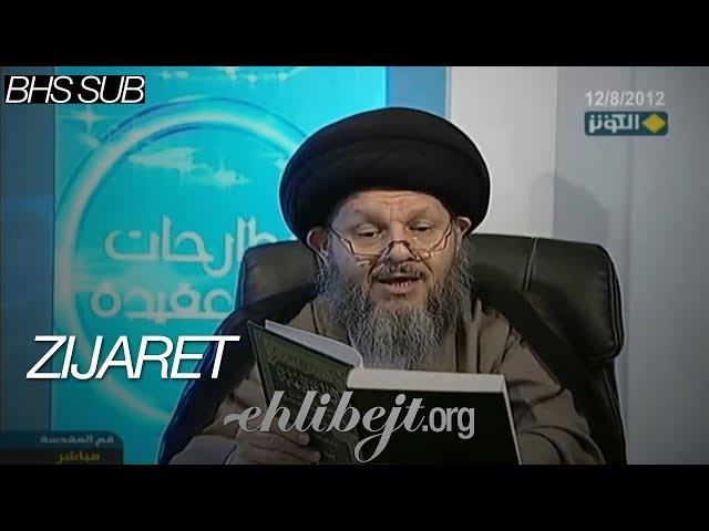 Zijaret (Sejjid Kamal Al-Haydari)