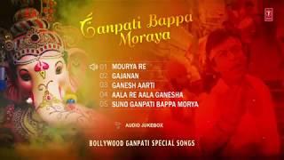 Ganpati Bappa Moraya Bollywood Ganpati Special Songs Audio Jukebox Something New