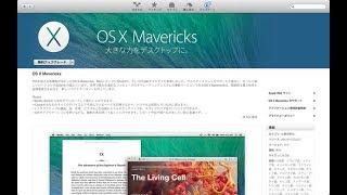 Download OS X 10 10 Yosemite MEGA