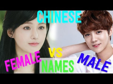 Female Chinese Names VS Male Chinese Names