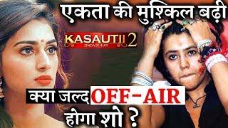 Ekta Kapoor in HUGE Trouble: 'Kasautii Zindagii Kay 2' loses spot in TOP 10 list
