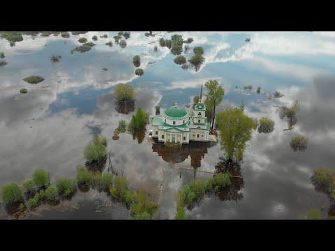 Большая вода в Верхнекамье май 2020 | 59.RU