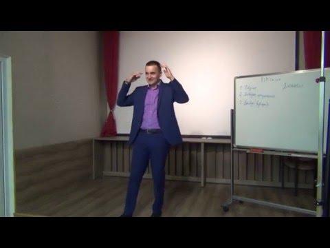 Видеоуроки - Видео-уроки скачать бесплатно