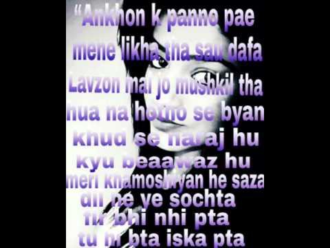 tu mera hero Song info: song name: tu mera hero singer: mika singh & shefali alvares music director: pritam movie: desi boyz lyricist: amitabh bhattacharya, kumaar, irshad kamil.