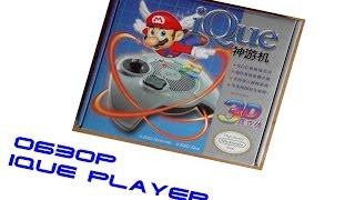 iQue player или как немного улучшить свою N64