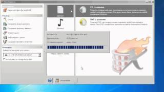 Запись и стирание дисков при помощи Nero Express (4/34)(http://www.teachvideo.ru/catalog/23 - еще больше обучающих роликов о полезных программах и утилитах ответят на ваши вопросы..., 2012-03-23T12:01:20.000Z)