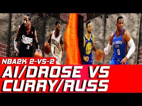 HNB Gaming | 2 vs 2 Wesbrook, Curry vs Iverson, Derrick Rose