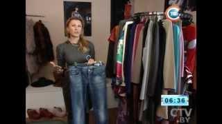 CTV.BY: Капсульный гардероб - что это такое?