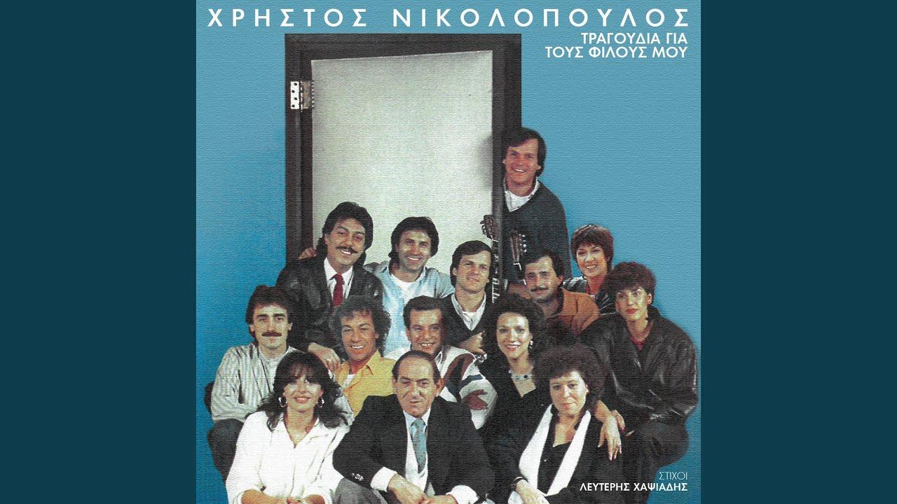 Mikis Theodorakis ft: Manolis Mitsias, Maria Farantouri | Concert in Chicago, Illinois USA (1993)
