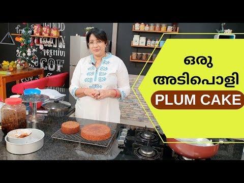 Christmas Series 4: The Making Of Easy Plum Cake (Non Alcoholic) || എളുപ്പത്തിൽ ഒരു പ്ലം കേക്ക്