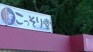 ここは広島県福山市。 2017年5月28日(日)の今日は、(株)モトイシさ...