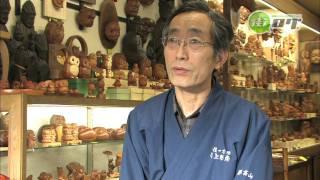 飛騨高山 川上彫房 - 地域情報動画サイト 街ログ