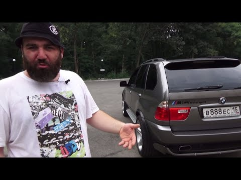 ОБЗОР BMW X5 e53. НЕ НАДО ГРЯЗИ.