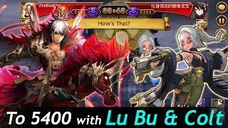 Seven Knights Arena - Colt & Lu Bu to 5400 Rank