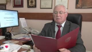 видео V МЕЖДУНАРОДНЫЙ ФОРУМ КАРДИОЛОГОВ И ТЕРАПЕВТОВ