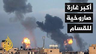 شهيدان في غارة إسرائيلية على حي الشجاعية شرقي غزة.. والقسام ترد بأكبر ضربة صاروخية