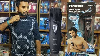 Panasonic ER2405K Beard Trimmer & Hair Clipper Unboxing Review (Shaver Shop Bangladesh)