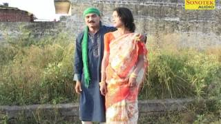 Haryanavi Comedy Natak- Bhabhi Ram Pyari 3 | Santram Banjara, Pushpa Gusai