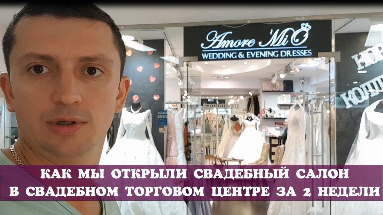 2b9eebd164cd432 Бизнес-план свадебного салона с расчетами. как открыть свадебный салон
