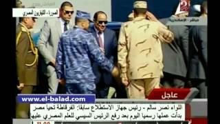 بالفيديو.. نصر سالم:  'ذات الصوارى' تجمع القوات البحرية والعسكرية بمعركة واحدة