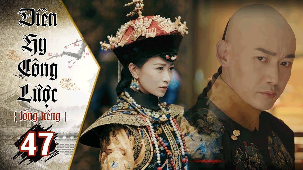 image Diên Hy Công Lược - Tập 47 (Lồng Tiếng) | Phim Bộ Trung Quốc Hay Nhất 2018 (17H, thứ 2-6 trên HTV7)