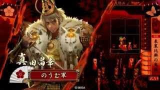 【戦国大戦】武田騎馬単 VS 上杉修羅刹