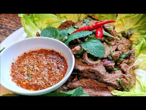 น้ำตกเนื้อ (สูตรคุณแม่เคยทำขาย)Thai Grilled Beef Salad (Nam Tok) تھائی بیف سلاد