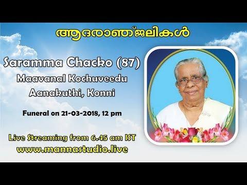 Funeral Service Live Streaming of Saramma Chacko, Maavanal Kochuveedu Aanakuthi,