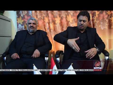 Interview Media Chief of Haram e Imam Hussain a.s