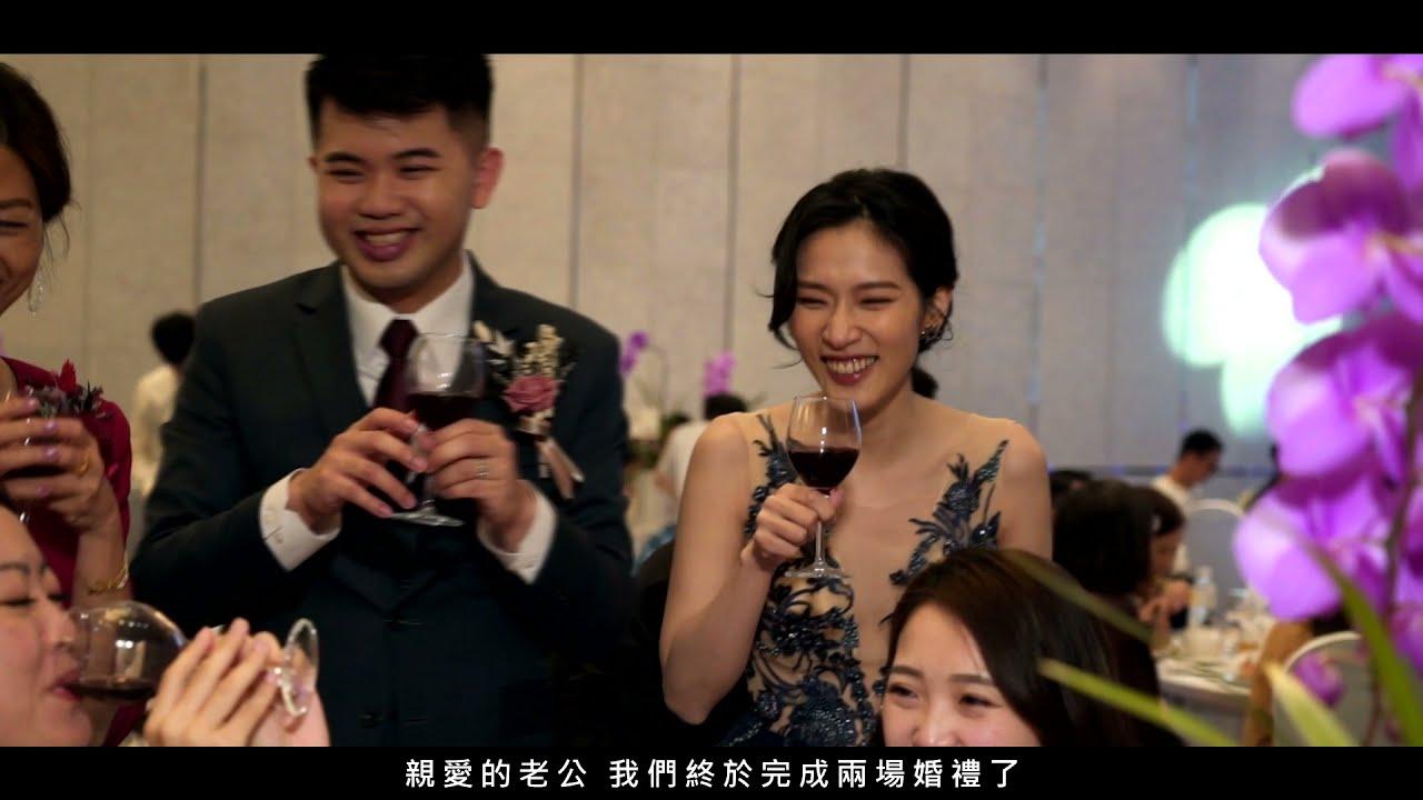 Ronald+Livia/台中林酒店宴客/台中婚錄推薦
