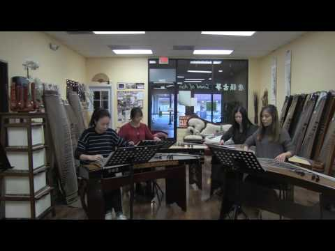 """""""Have Yourself a Merry Little Christmas"""" Guzheng Quartet by Sound of China Guzheng Ensemble"""