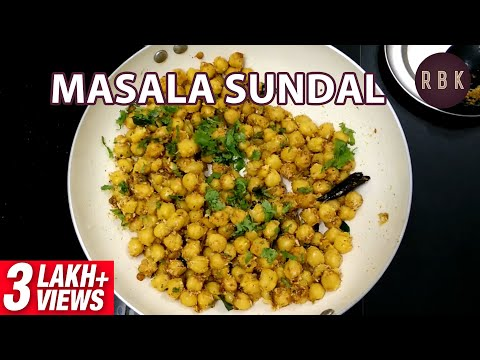 Masala Sundal in Tamil|White Channa Sundal |Evening Snacks Recipe|Eng.Sub.Title|ReCP-47