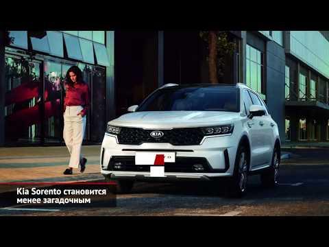 Беспилотный Jaguar Land Rover Project Vector и новые фотографии Kia Sorento | Новости сколёс №779