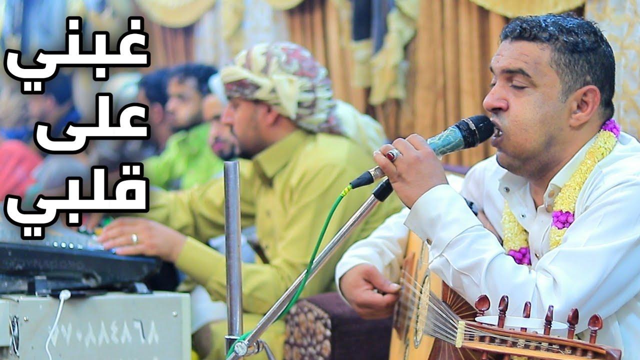 يا هاجري مع الموال | عوده للزمن الجميل مع الفنان علي عنبه | ya hagri - ali anabah