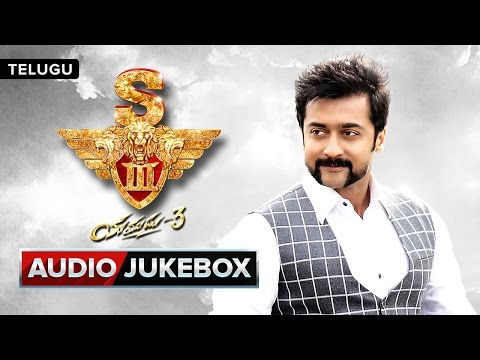 🎼S3 - Yamudu 3 Full Songs | Audio...