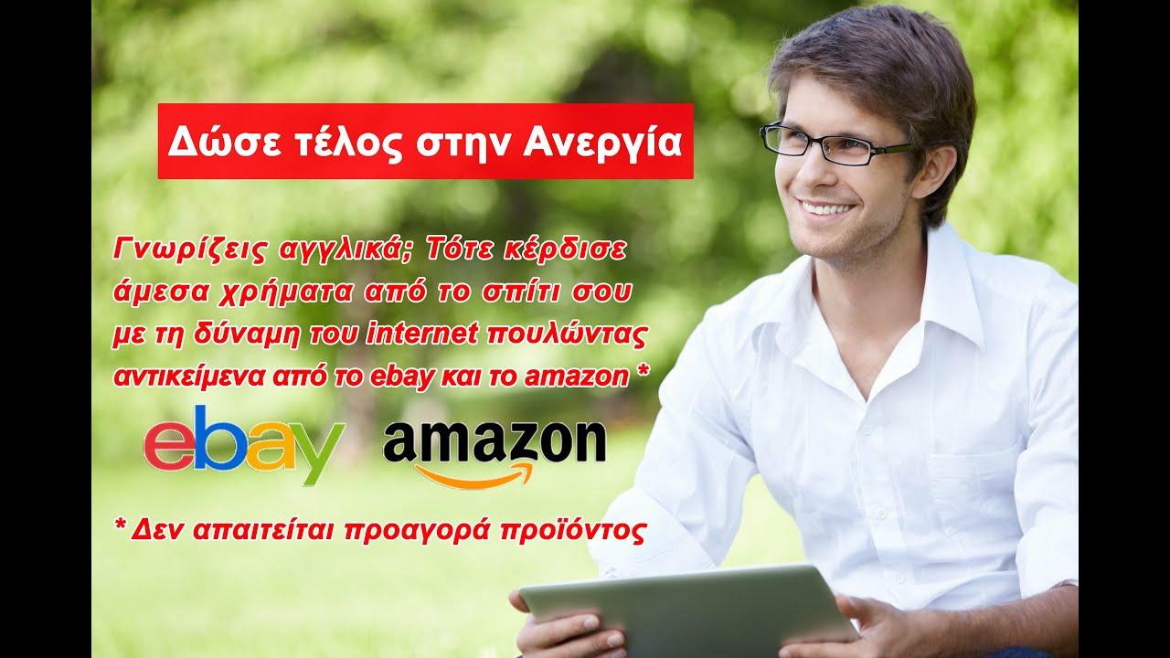 δωρεάν online τσόντες