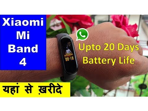 Xiaomi Mi Band 4 Review in hindi |Mi Band 4 Unboxing |Mi Band 4 India Global Version Buy now